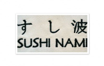 Sushi Nami - Embroidered